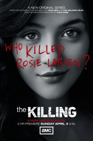 плакат фильма постер Убийство*