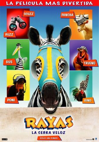 плакат фильма постер Бешеные скачки