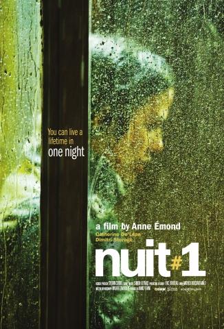 плакат фильма постер Их первая ночь
