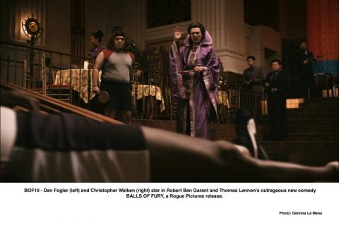 кадр №12827 из фильма Шары ярости