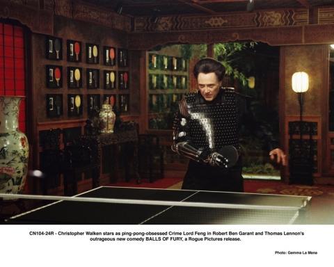 кадр №12832 из фильма Шары ярости