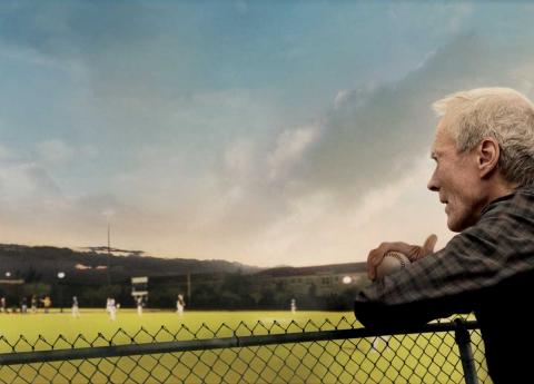 кадр №128474 из фильма Крученый мяч