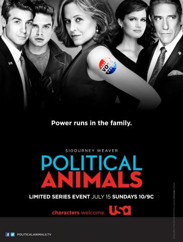 плакат фильма Политиканы