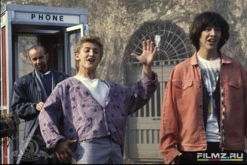 кадр №128728 из фильма Невероятные приключения Билла и Тэда