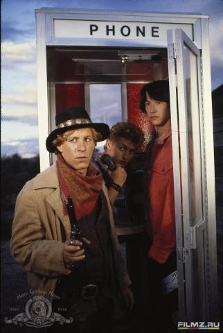 кадр №128733 из фильма Невероятные приключения Билла и Тэда