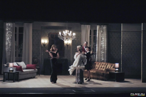 кадр №129487 из фильма Присутствие великолепия