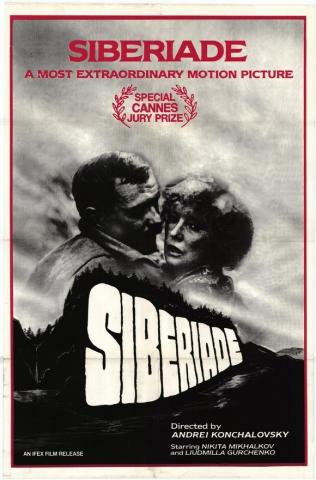 плакат фильма Сибириада