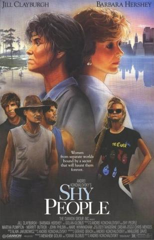 плакат фильма Стыдливые люди