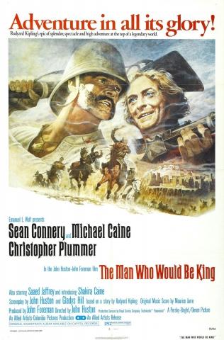 плакат фильма постер Человек, который хотел быть королем