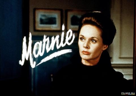 кадр №130580 из фильма Марни