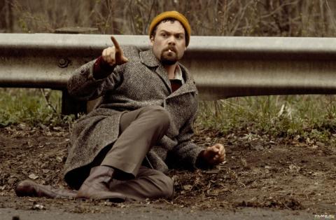 кадр №130859 из фильма Чувствуя Миннесоту