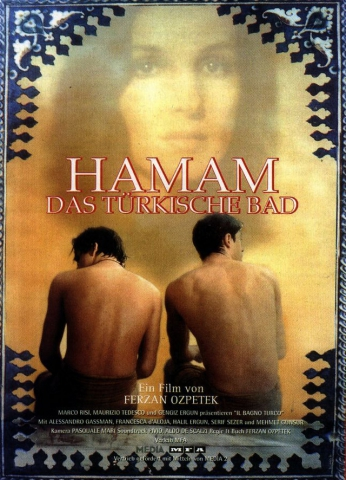 плакат фильма постер Турецкая баня