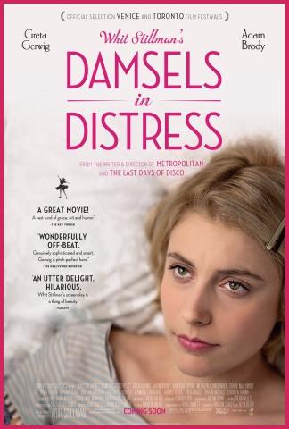 плакат фильма постер Девушки в опасности