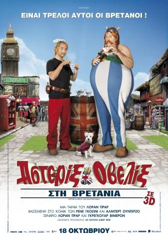 плакат фильма постер Астерикс и Обеликс в Британии