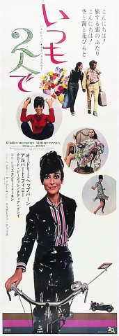 плакат фильма баннер Двое на дороге