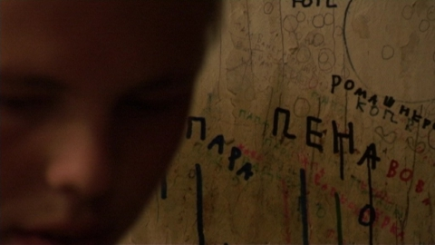кадр №131885 из фильма Антон тут рядом