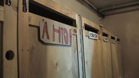 кадр №131886 из фильма Антон тут рядом