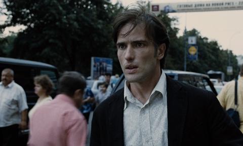 кадры из фильма Москва 2017 Эд Стоппард,