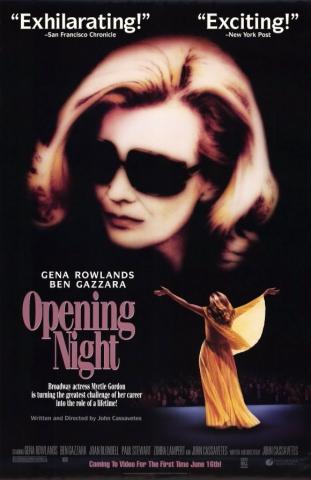 плакат фильма постер Премьера