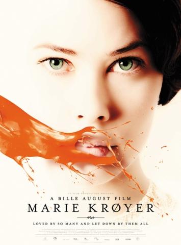 плакат фильма постер Жена художника