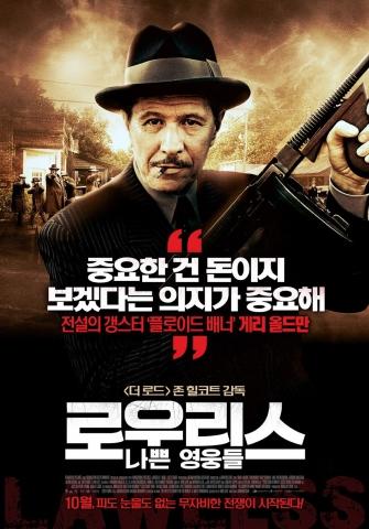 плакат фильма характер-постер Самый пьяный округ в мире