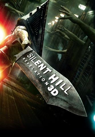 плакат фильма постер textless Сайлент Хилл 2 3D