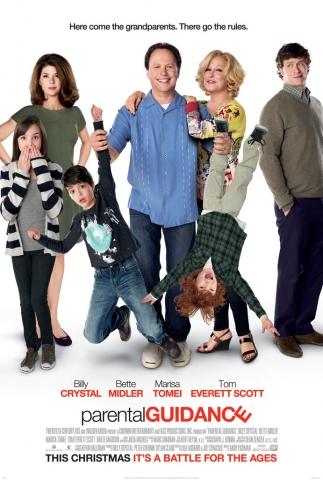 плакат фильма постер Родительский беспредел