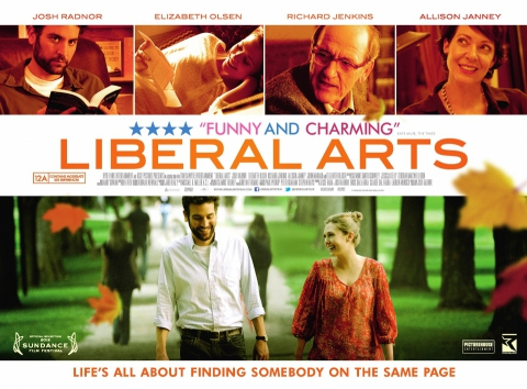 плакат фильма биллборды Гуманитарные науки*