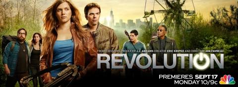 плакат фильма баннер Революция*