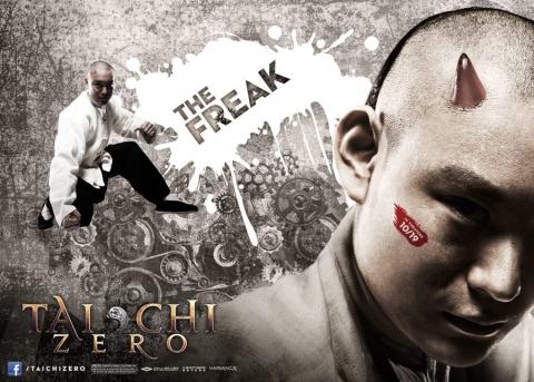 плакат фильма характер-постер биллборды Ученик мастера