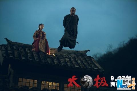 кадр №134551 из фильма Ученик мастера
