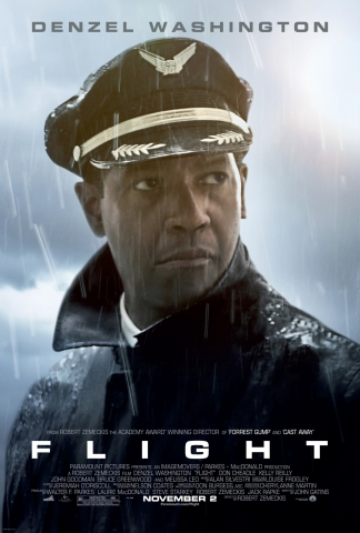 плакат фильма постер Экипаж