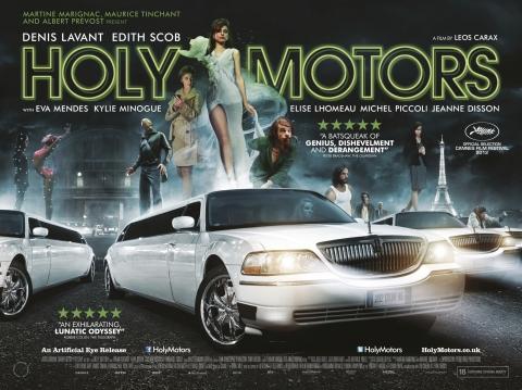 плакат фильма биллборды Корпорация «Святые моторы»