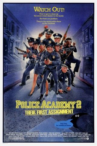 плакат фильма Полицейская академия 2: Их первое задание