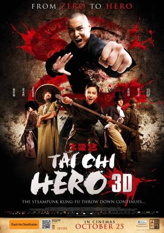 плакат фильма постер Тай-цзи: Герой*