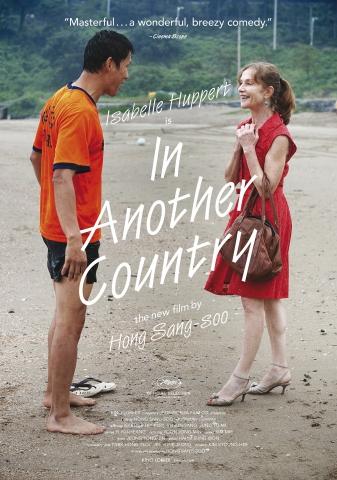 плакат фильма постер В другой стране