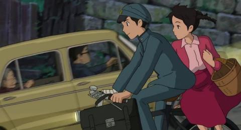 кадр №136421 из фильма Со склонов Кокурико
