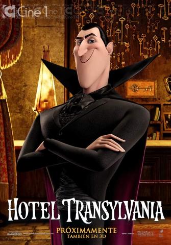 плакат фильма характер-постер Монстры на каникулах