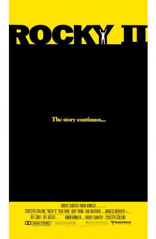 плакат фильма тизер Рокки II