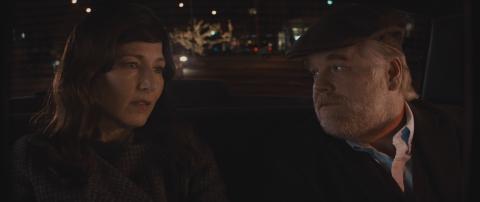 кадр №138353 из фильма Прощальный квартет