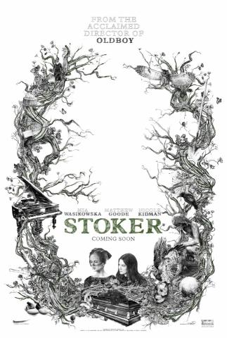 плакат фильма постер Порочные игры