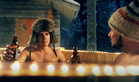 кадр №140097 из фильма Лапландская одиссея