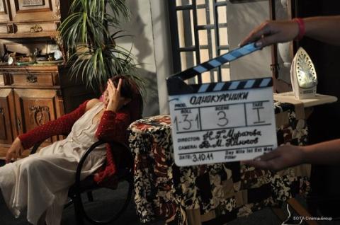 кадр №141051 из фильма Вечное возвращение