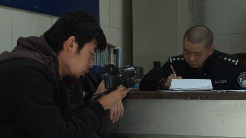 кадр №141816 из фильма Ай Вэйвэй: Никогда не извиняйся