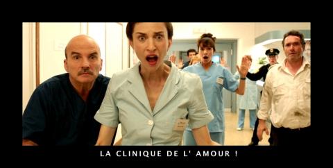 кадр №146863 из фильма Клиника любви