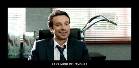 кадр №146869 из фильма Клиника любви