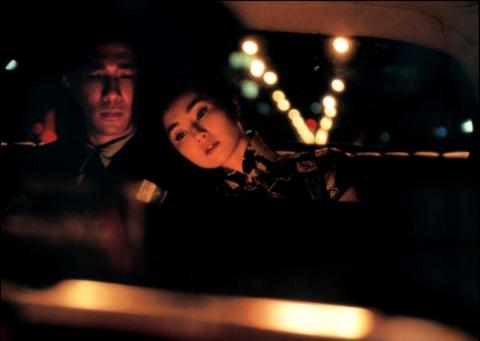 кадр №147024 из фильма Любовное настроение