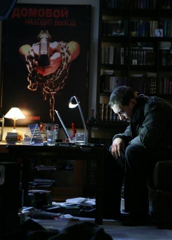 кадр №15160 из фильма Домовой