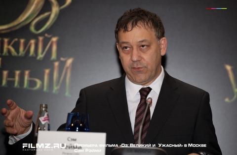 Премьера фильма «Оз: Великий и Ужасный» в Москве Сэм Рэйми,