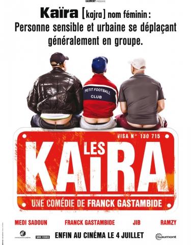 плакат фильма постер Переполох на районе